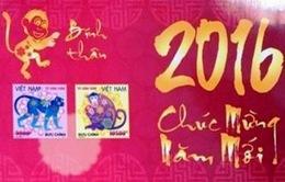 Phát hành bộ tem bưu chính đặc biệt Tết Bính Thân 2016