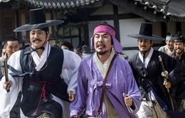 Thưởng thức miễn phí phim điện ảnh đặc sắc của Hàn Quốc