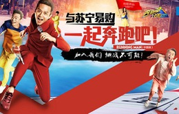 Running Man phiên bản Trung Quốc phải dừng quay vì người hâm mộ