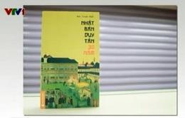 """Sách hay: """"Nhật Bản duy tân 30 năm"""""""