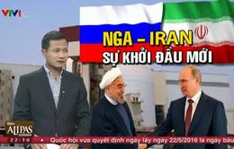 Mối quan hệ Nga – Iran khởi sắc trong cuộc chiến chống IS