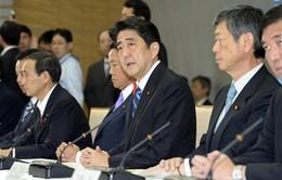 Nhật Bản đề xuất dự luật quốc phòng mới