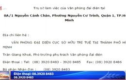 Giả danh cán bộ Cục Sở hữu trí tuệ để lừa tiền