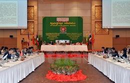 Hội nghị Bộ trưởng các nước Tiểu vùng sông Mekong về phòng, chống mua bán người