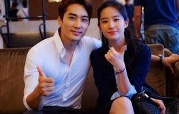 Song Seung Hun xác nhận đang yêu Lưu Diệc Phi