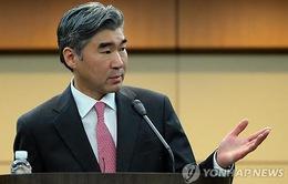 Mỹ từ chối lời mời thăm Triều Tiên