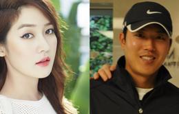 Sung Yuri dính tin đồn sắp lên xe hoa