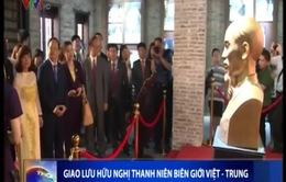 Giao lưu hữu nghị thanh thiếu niên biên giới Việt - Trung