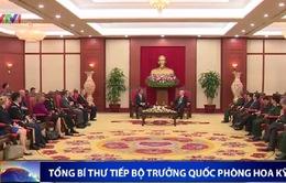 Tổng Bí thư Nguyễn Phú Trọng tiếp Bộ trưởng Bộ Quốc phòng Hoa Kỳ