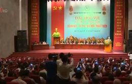 Đại hội Liên hiệp các Hội Khoa học và Kỹ thuật Việt Nam lần thứ 7