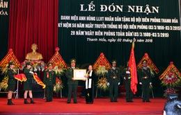 Bộ đội Biên phòng Thanh Hóa đón nhận danh hiệu Anh hùng LLVT