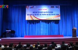 Phó Chủ tịch nước Nguyễn Thị Doan thăm Đại học Tôn Đức Thắng