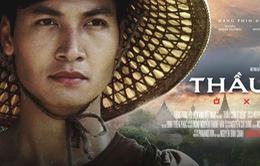 Hà Nội: Hơn 100 buổi chiếu phim miễn phí dịp 2/9