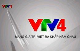 Khởi động kênh truyền thông mới của VTV4