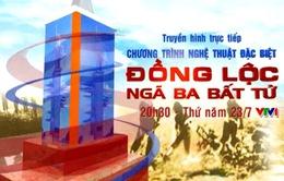 """THTT Chương trình nghệ thuật """"Đồng Lộc - Ngã ba bất tử"""" (20h10, VTV1)"""
