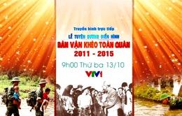 THTT Lễ tuyên dương điển hình Dân vận khéo toàn quân (9h, 13/10, VTV1)