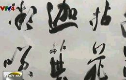 """Triển lãm thư pháp Hán Nôm """"Khói mây vương giấy"""""""
