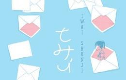 Thư tình – Cuốn tiểu thuyết lãng mạn về mối tình đầu