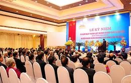 Lễ kỷ niệm 70 năm thành lập ngành Ngoại giao Việt Nam