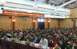 Đại hội Đảng bộ cơ quan Tổng Cục chính trị