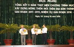 TP.HCM tổng kết 5 năm xây dựng nông thôn mới