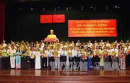 TP.HCM: Biểu dương tổ chức cơ sở Đảng trong sạch, vững mạnh