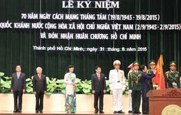 TP.HCM kỷ niệm 70 năm Cách mạng tháng Tám, Quốc khánh 2/9