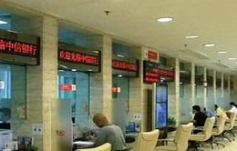 Trung Quốc giảm lãi suất và tỷ lệ dự trữ bắt buộc của ngân hàng