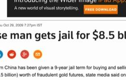 Trung Quốc từng bắt nhiều vụ giao dịch vàng ảo trái phép