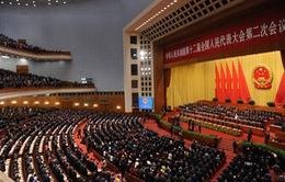 Trung Quốc: Bế mạc Đại hội đại biểu nhân dân toàn quốc khóa XII