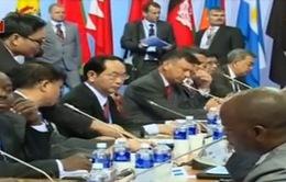 Hội nghị lãnh đạo cấp cao phụ trách an ninh đang diễn ra tại Liên bang Nga