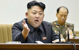 Duyệt binh kỷ niệm 70 năm ngày thành lập Đảng Lao động Triều Tiên