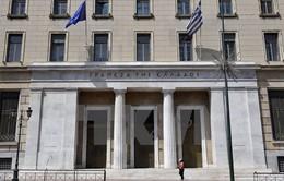 Hy Lạp nhiều khả năng rời khỏi Eurozone