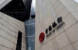 BoC - Ngân hàng châu Á đầu tiên tham gia định giá vàng tại London