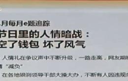 Trung Quốc: Gần 2.000 đơn tố cáo tham nhũng trong kỳ nghỉ Tết