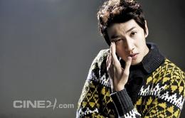 "Lee Kwang Soo được fan ồ ạt ""theo dõi"""
