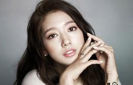 Park Shin Hye đã bí mật hẹn hò
