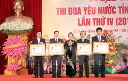 Khai mạc Đại hội thi đua yêu nước tỉnh Tuyên Quang