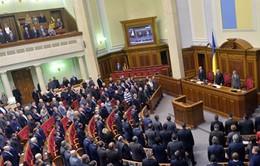 Ukraine tăng lãi suất là một động thái tuyệt vọng