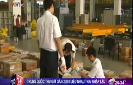 Trung Quốc thu giữ gần 2000 liều nhau thai nhập lậu