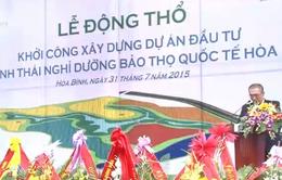 Hòa Bình khởi công khu sinh thái nghỉ dưỡng 2.000 tỷ đồng