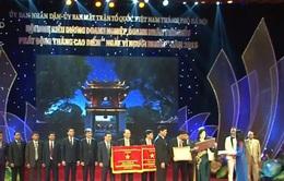 Hà Nội: Biểu dương 322 doanh nhân, doanh nghiệp tiêu biểu