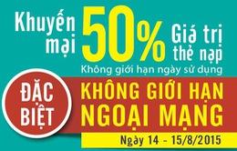 Viettel khuyến mại 50% giá trị thẻ nạp, không giới hạn ngoại mạng
