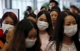 Hàn Quốc ghi nhận ca tử vong thứ 4 do virus MERS-CoV