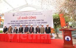Hà Nội khởi công xây nhà ở và trường học phục vụ công nhân