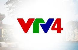 Đón xem Bản tin Thời sự đặc biệt trên VTV4