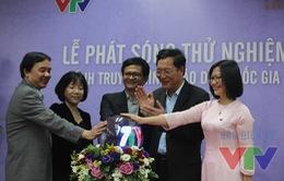 'VTV7 giúp tạo sự bình đẳng trong học tập'