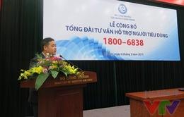 Ra mắt Tổng đài tư vấn hỗ trợ người tiêu dùng tại Hà Nội