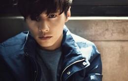 Won Bin tái xuất màn ảnh vào cuối năm nay?