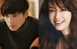 Con của Won Bin – Lee Na Young sẽ đẹp cỡ nào?